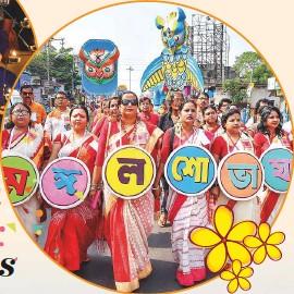 Ulu De Ulu Bangla Song   Univerthabitat