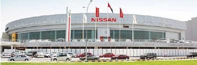 PressReader - Times of Oman: 2011-02-27 - Nissan records over 32 per