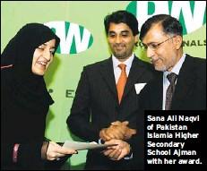 PressReader - Gulf News: 2007-05-23 - Students honoured