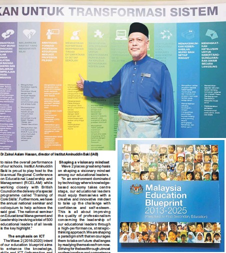 Pressreader the borneo post sabah 2016 08 12 wave 2 dr zainal aalam hassan director of institut aminuddin baki iab the malaysia education blueprint 2013 2025 aspires to create a conducive learning and malvernweather Images