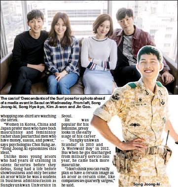 PressReader - The Borneo Post (Sabah): 2016-03-20 - Song Joong-ki
