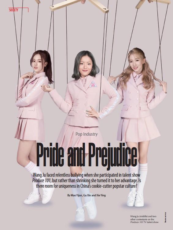 PressReader - NewsChina: 2018-08-24 - Pride and Prejudice