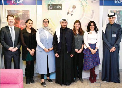 PressReader - Kuwait Times: 2017-01-11 - Learn and Lead