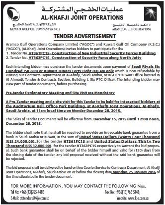 PressReader - Kuwait Times: 2015-12-17 - TENDER ADVERTISEMENT