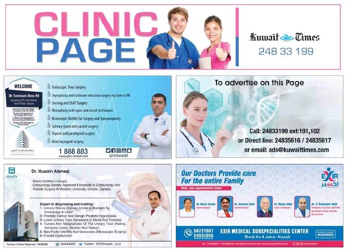 PressReader - Kuwait Times: 2018-12-24 - Future of urology