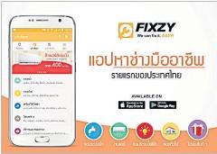 PressReader - Bangkok Post: 2017-01-20 - Handyman app Fixzy