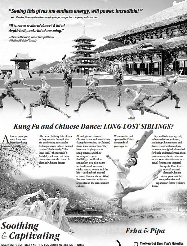 PressReader - The Dallas Morning News: 2016-12-21 - Kung Fu