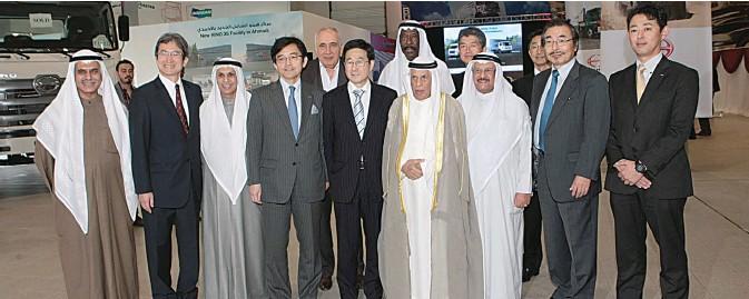 PressReader - Kuwait Times: 2014-11-17 - Bahrah Trading Co