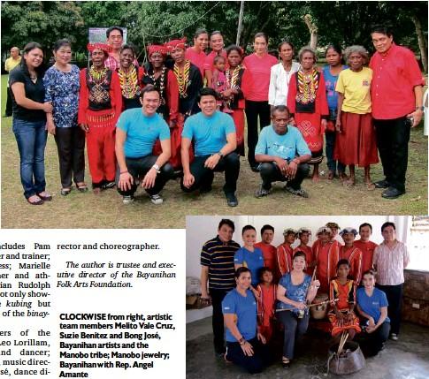 PressReader - Philippine Daily Inquirer: 2012-08-06