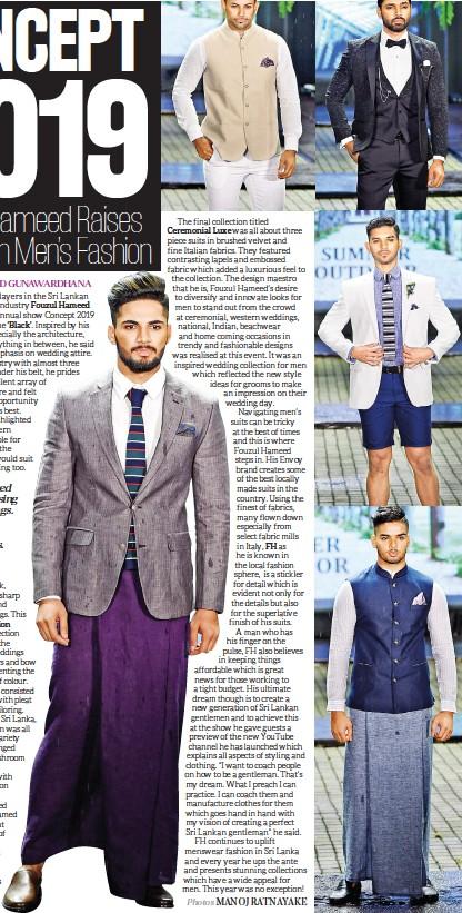 Pressreader Daily Mirror Sri Lanka 2018 11 27 Concept 2019