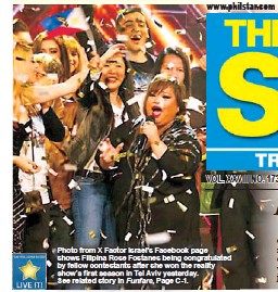 PressReader - The Philippine Star: 2014-01-16 - Photo from X