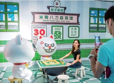 PressReader - NewsChina: 2018-05-24 - The Horoscope Market: Profits