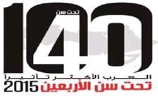 PressReader - Kuwait Times: 2015-04-21 - Bader Al-Kharafi