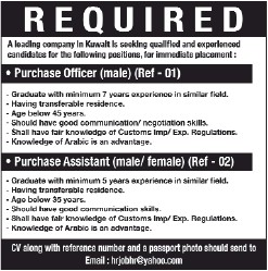 PressReader - Kuwait Times: 2013-11-06 - EQUATE, PACI launch