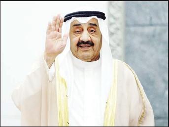 PressReader - Arab Times: 2015-05-23 - Former Speaker Al