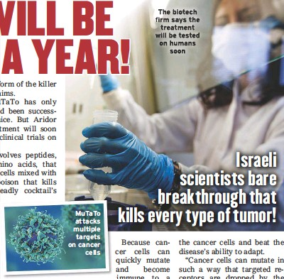 PressReader - Globe: 2019-02-15 - CANCER WILL BE CURED IN A