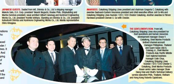PressReader - Sun Star Cebu: 2014-12-17 - Cokaliong