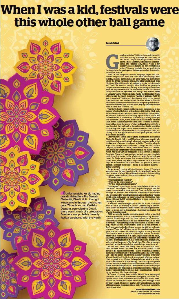PressReader - Khaleej Times: 2018-10-27 - Festivals were