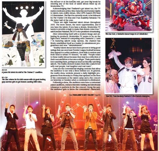 PressReader - Bangkok Post: 2010-03-26 - Thailand'sThai g got talent