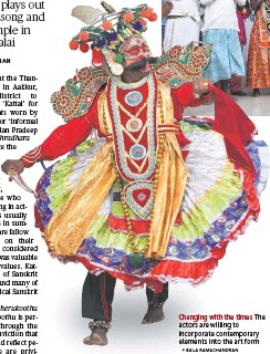 PressReader - The Hindu: 2019-01-21 - Dance with the gods