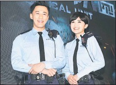 PressReader - The Borneo Post: 2018-04-29 - Raymond Lam and