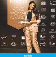 PressReader - Kuwait Times: 2018-10-22 - Arab Woman Awards