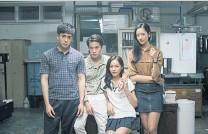 PressReader - Bangkok Post: 2018-06-08 - BAD GENIUS