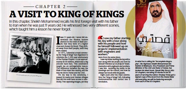 PressReader - Khaleej Times: 2019-01-15 - A VISIT TO KING OF KINGS
