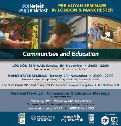 PressReader - The Jewish Chronicle: 2012-11-09 - Student