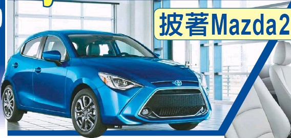 Pressreader World Journal Boston 2019 05 16 Toyota