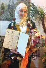 PressReader - Kuwait Times: 2013-07-02 - HSBC Kuwait rewards
