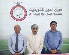 PressReader - Oman Daily Observer: 2019-05-21 - Al Hail