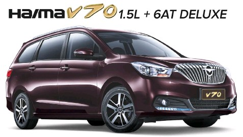 Pressreader Sun Star Pampanga 2017 02 17 Haima Dealership