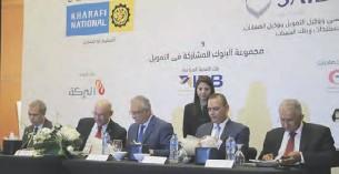 PressReader - The Daily News Egypt: 2019-07-03 - Kharafi